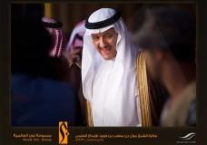 جائزة الشيخ مران بن متعب بن قويد للإبداع العلمي