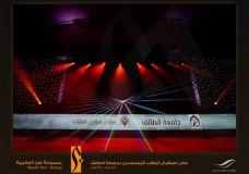 حفل استقبال الطلاب المستجدين بجامعة الطائف 1433 هـ