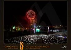 حفل افتتاح فعاليات صيف محافظة المندق – الباحة 1433 هـ