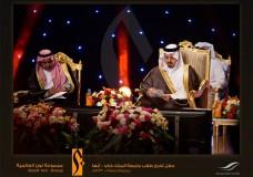 حفل تخرج طلاب جامعة الملك خالد