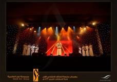 مهرجان جامعة الطائف الانشادي الأول